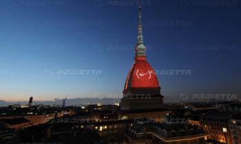 Nike logo projection - Mole Turin