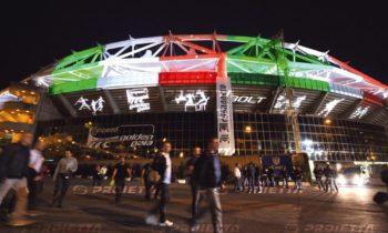 stadium projector