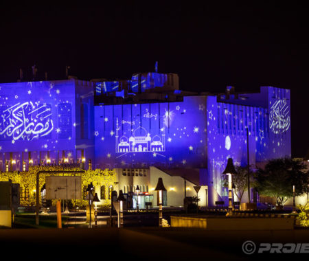 Projections festives du Ramadan - Doha
